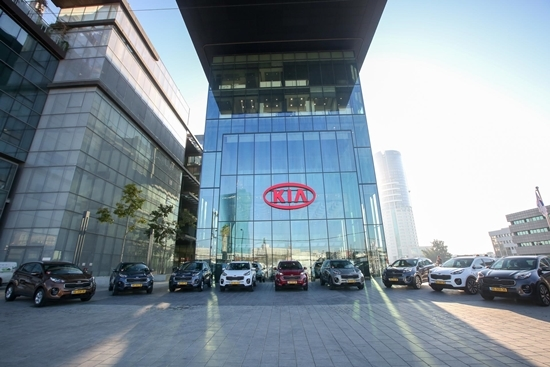 KIA SPORTAGE LAUNCHING EVENT