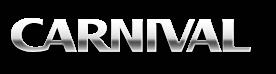 לוגו קיה קרניבל - Kia Carnival Logo