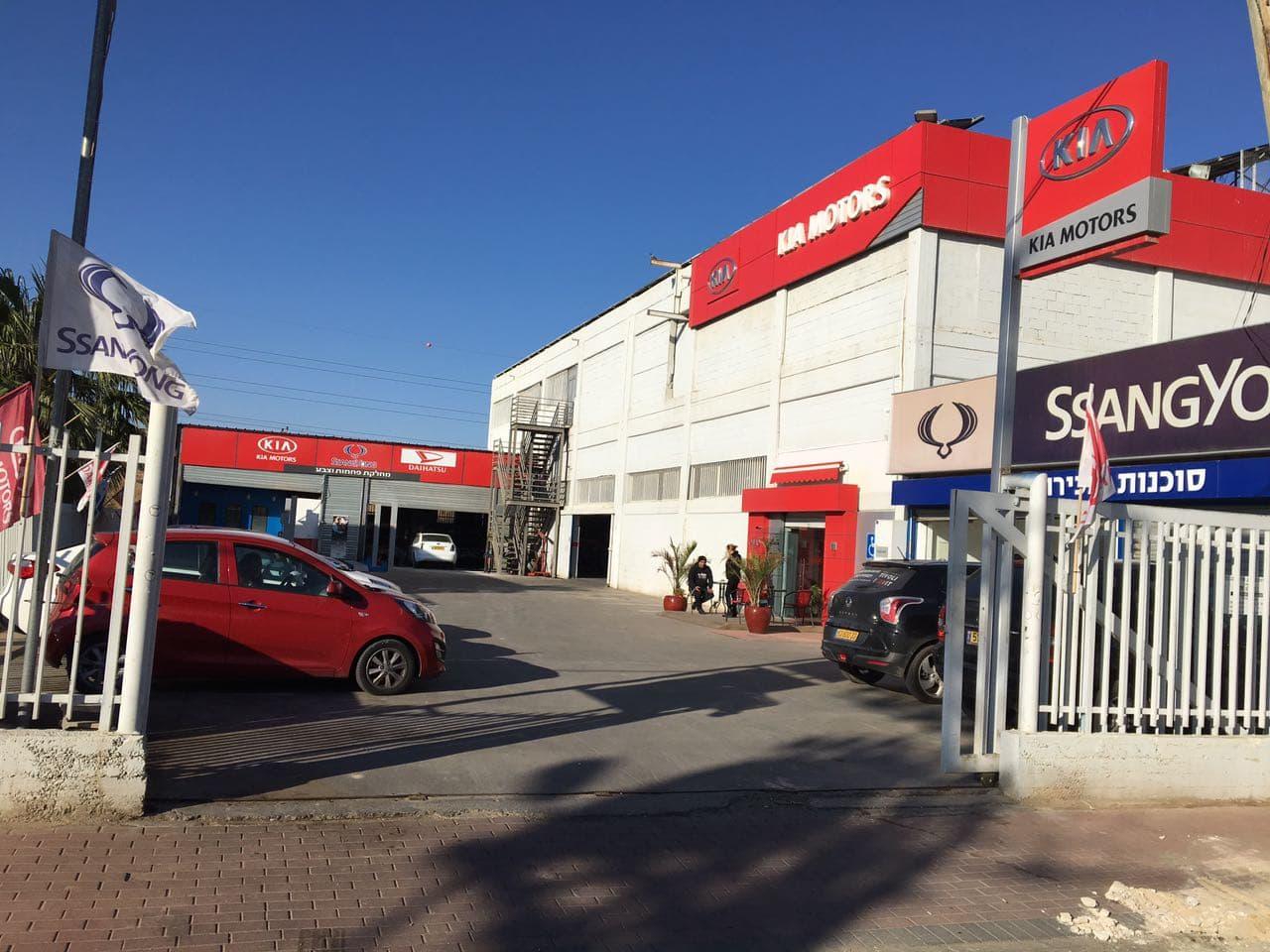 כניסה למרכז שירות כפיר - קיה באר שבע